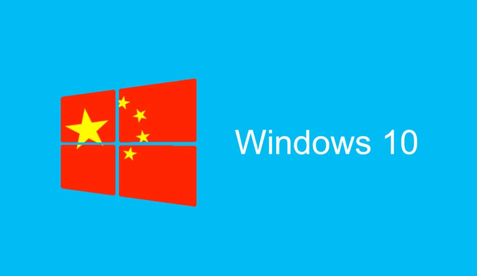 Microsoft try to find a way in to China